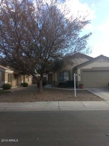 12441 W Hearn Road, El Mirage, AZ 85335