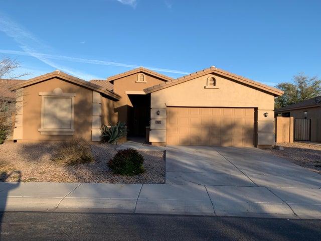 2521 E DULCINEA Trail, Casa Grande, AZ 85194
