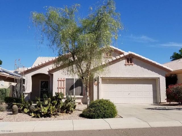 11914 E BECKER Lane, Scottsdale, AZ 85259