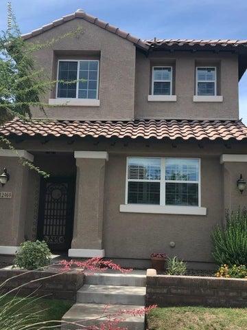 12461 W HUMMINGBIRD Terrace W, Peoria, AZ 85383