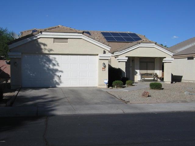 14605 N 126TH Avenue, El Mirage, AZ 85335