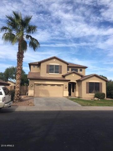 4964 E BELLERIVE Drive, Chandler, AZ 85249