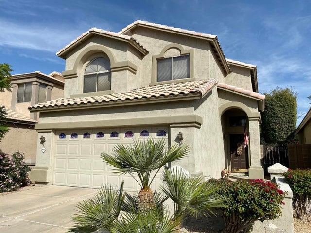 2021 N 106TH Avenue, Avondale, AZ 85392