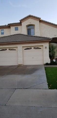 2715 W LAMAR Road W, Phoenix, AZ 85017