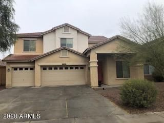46058 W MORNING VIEW Lane, Maricopa, AZ 85139