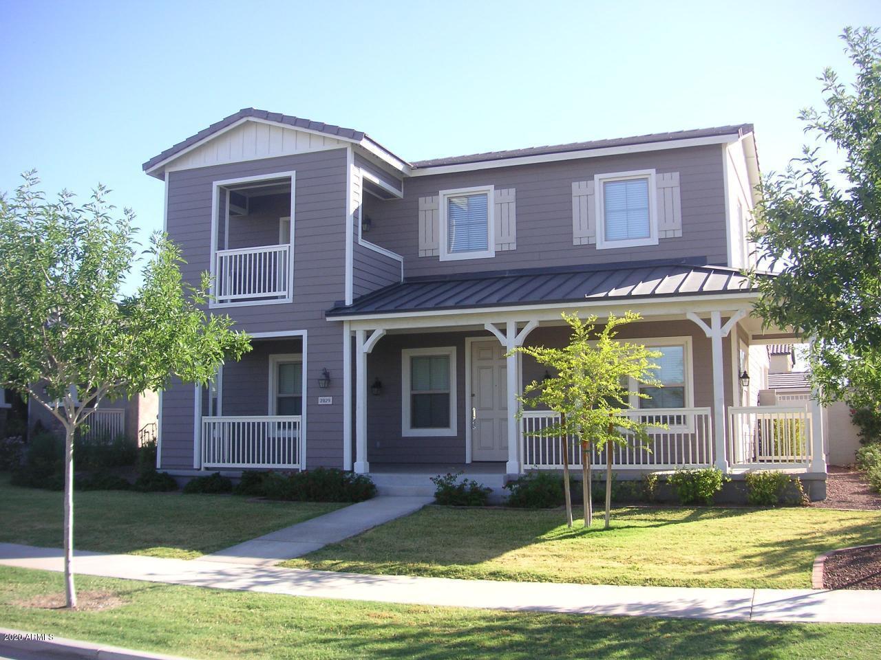 2829 N HERITAGE Street, Buckeye, AZ 85396