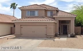 15045 W BOTTLE TREE Avenue, Surprise, AZ 85374