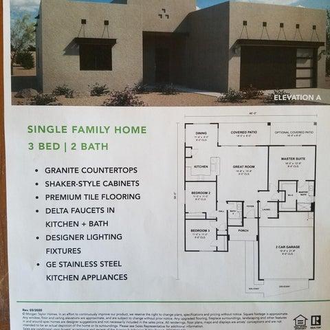 11023 W Bee Bee Lane, Casa Grande, AZ 85122