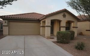 40018 W MARY LOU Drive, Maricopa, AZ 85138