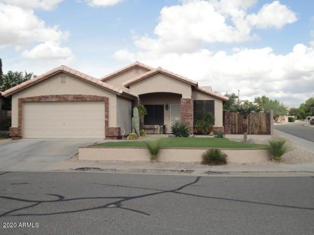 2124 E PATRICK Lane, Phoenix, AZ 85024