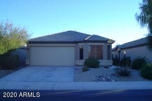 42491 W SUNLAND Drive, Maricopa, AZ 85138