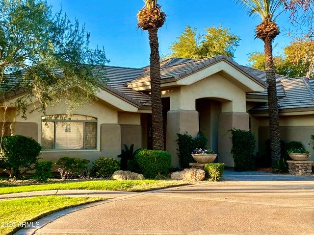 23133 W HAMMOND Lane, Buckeye, AZ 85326