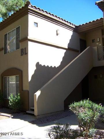 600 W GROVE Parkway, 1053, Tempe, AZ 85283