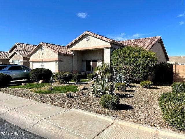 13010 W Pershing Street, El Mirage, AZ 85335