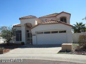 10441 S SANTA FE Lane, Goodyear, AZ 85338