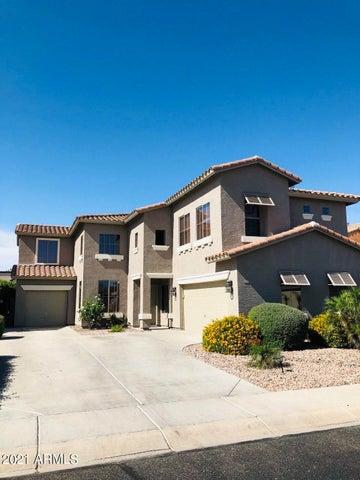 15040 W Post Drive, Surprise, AZ 85374