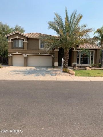 1331 E HORSESHOE Drive, Chandler, AZ 85249