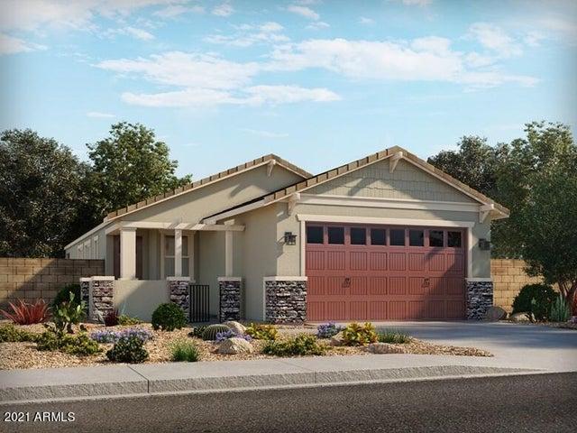 40342 W SUNLAND Drive, Maricopa, AZ 85138