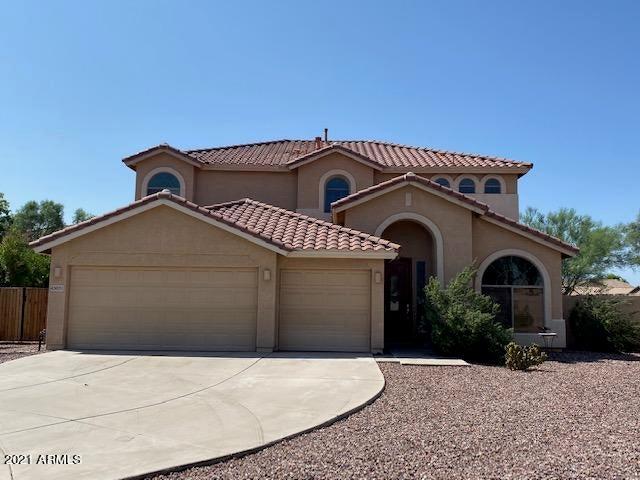43631 W Chambers Court, Maricopa, AZ 85138