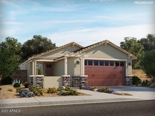 40402 W SUNLAND Drive, Maricopa, AZ 85138