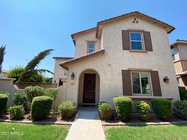 897 S AGNES Lane, Gilbert, AZ 85296