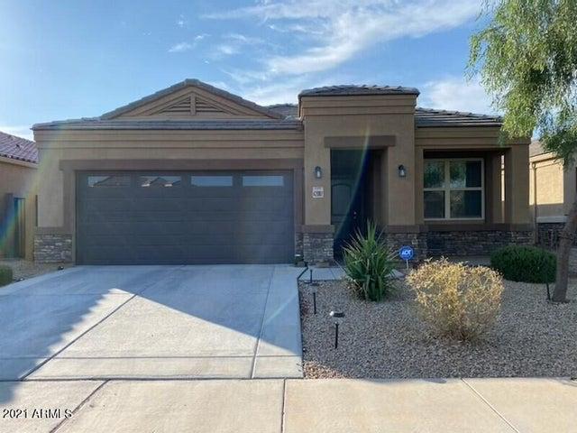 42087 W BALSA Drive, Maricopa, AZ 85138