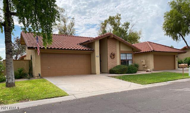 12326 S SHOSHONI Drive, Phoenix, AZ 85044