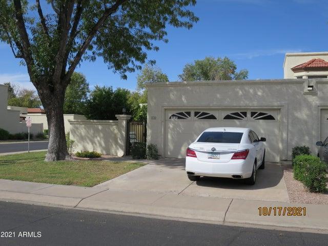 1860 E VINEDO Lane, Tempe, AZ 85284