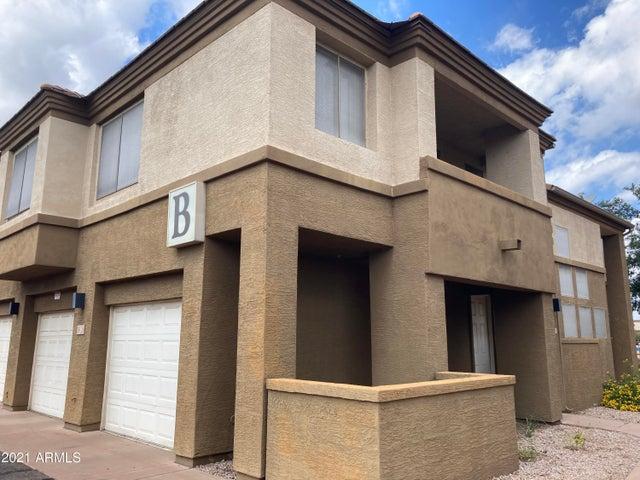 1445 E BROADWAY Road, 206, Tempe, AZ 85282