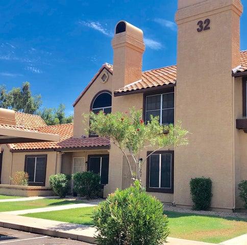 4601 N 102ND Avenue 1163, Phoenix, AZ 85037