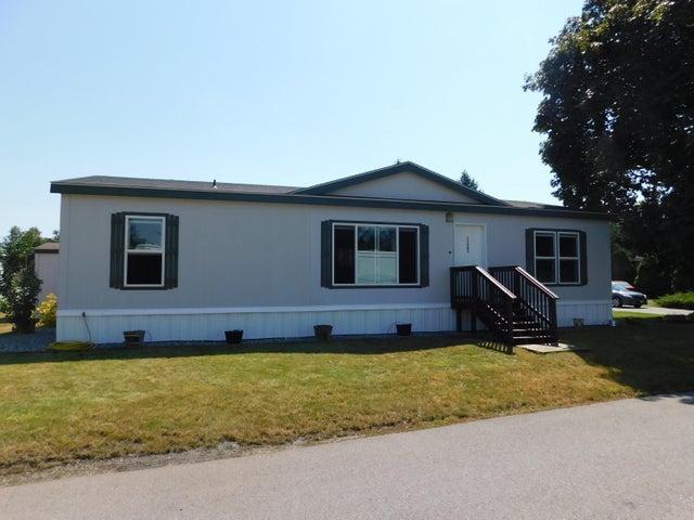 11262 N Alaska Lp, Hayden, ID 83835