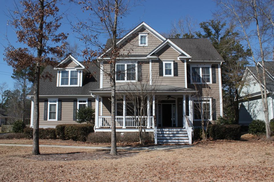 1139  Lands End Drive Hanahan, SC 29410