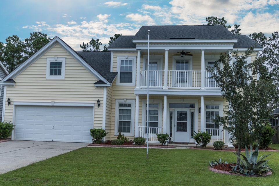7313  Horned Grebe Court Hanahan, SC 29410