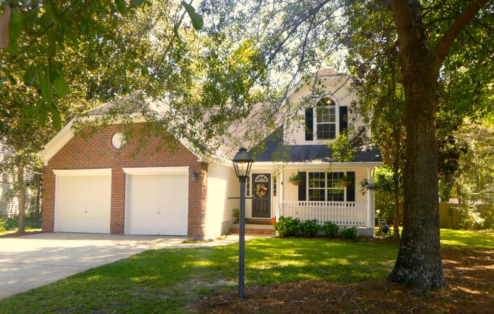 118  Tattingstone Way Goose Creek, SC 29445