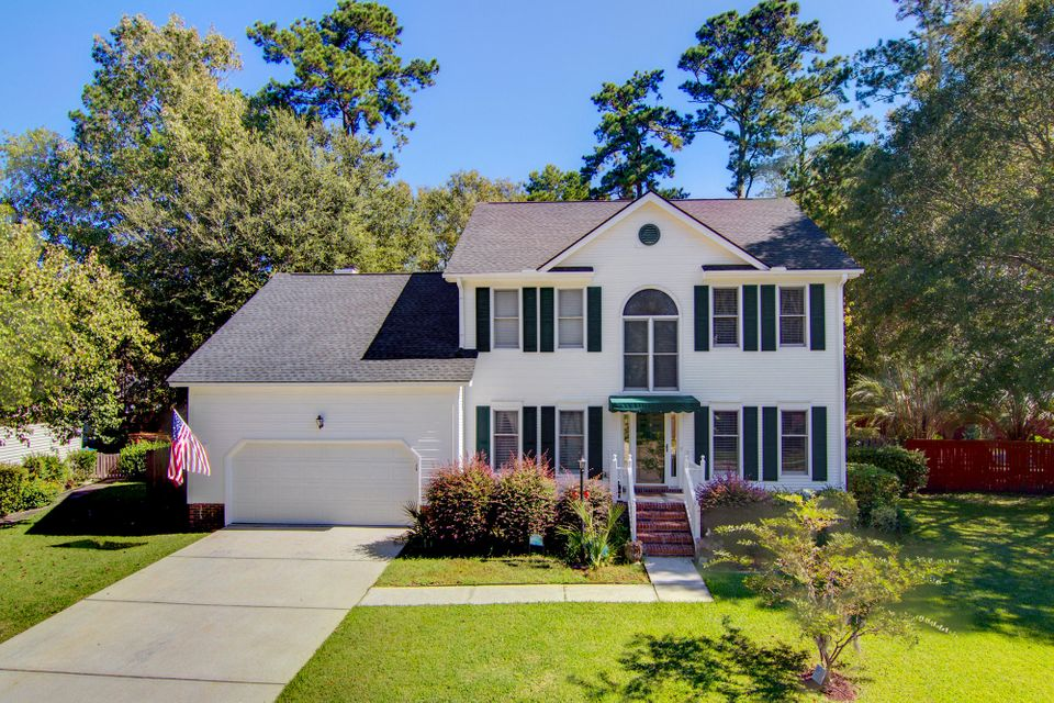 202  Essex Drive Summerville, SC 29485