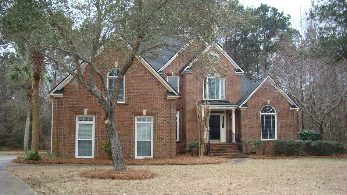 1304 E Brickmill East Mount Pleasant, SC 29466