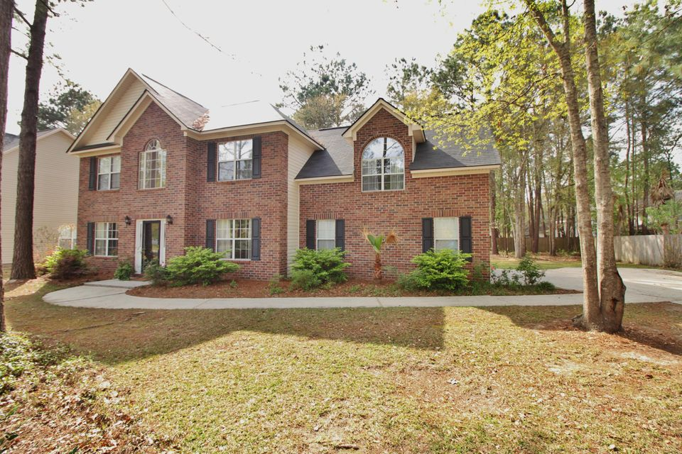 210  Hamlet Circle Goose Creek, SC 29445