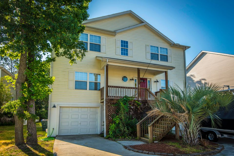3022  Penny Lane Johns Island, SC 29455