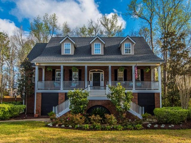 4245 Wildwood Landing, North Charleston, SC 29420