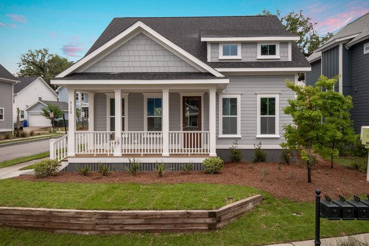 Low country charmer with front porch