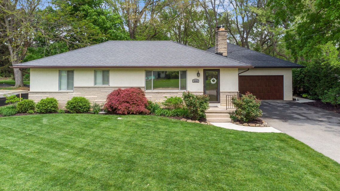 Undefined Image of 2582 Eastcleft Drive, Columbus, OH 43221