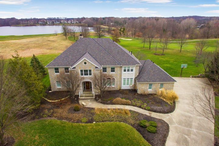7155 Temperance Point Street, Westerville, OH 43082