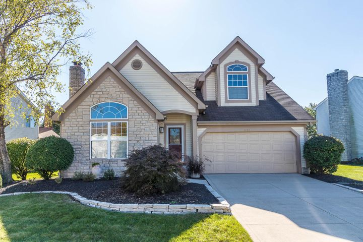 963 Brockwell Drive, Westerville, OH 43081