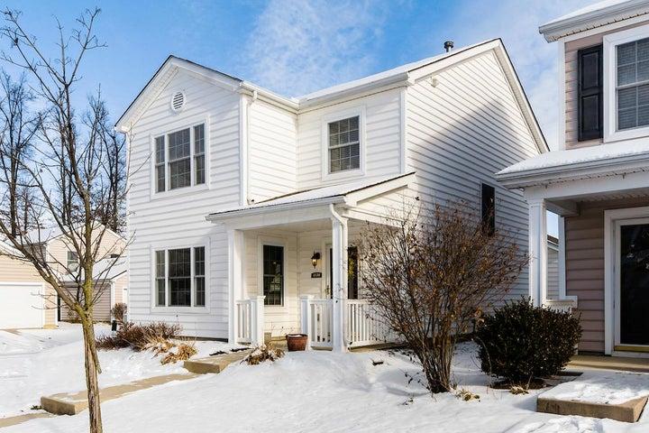 4130 Sweet Shadow Avenue, Gahanna, OH 43230