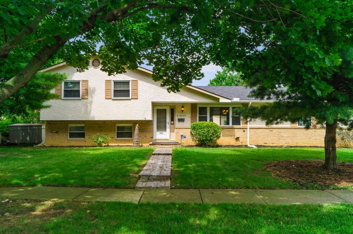 2000 Meander Drive, Columbus, OH 43229