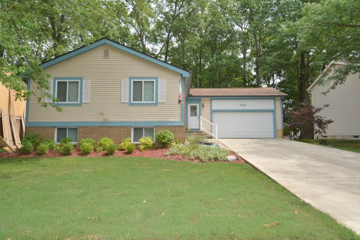 756 Mcdonell Place, Gahanna, OH 43230