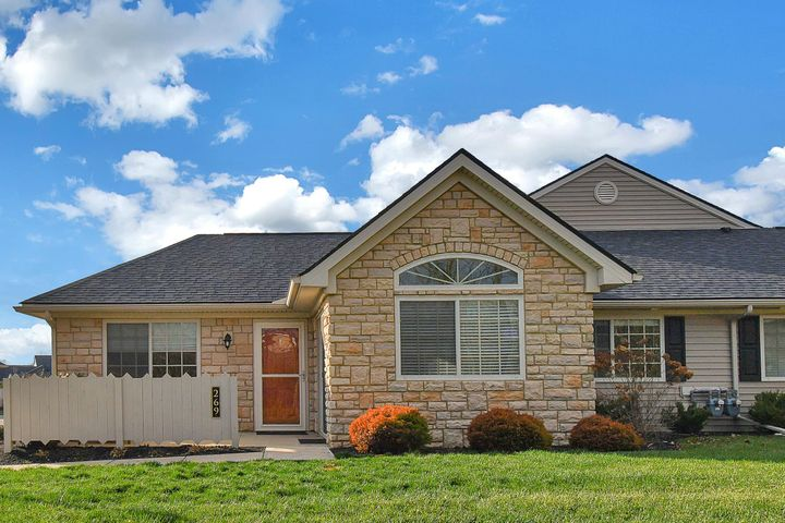 269 Wildwood Court, Heath, OH 43056