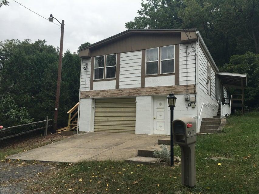 927 FRANK ST, Trevorton, PA 17881