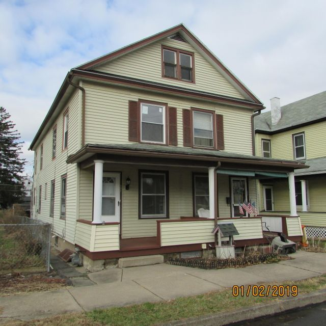 831-833 N 5TH Street, Sunbury, PA 17801