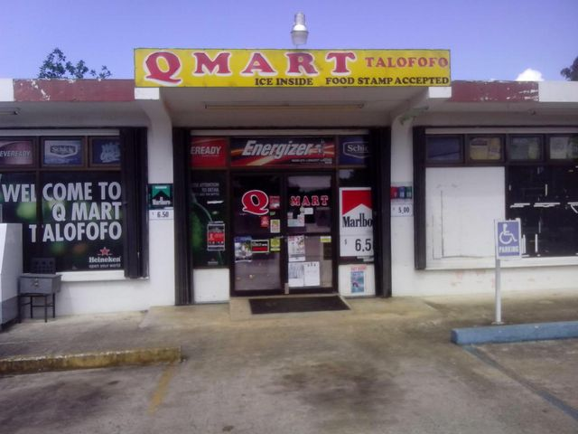 San Meguet Street, Talofofo, GU 96915 - Photo #0